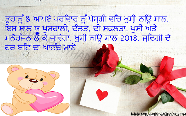 So These Are New Year Images 2018, Just Share These Happy New Year  Wallpapers With Your Friends And Wish Them. Share This With Your Friends  And Family.