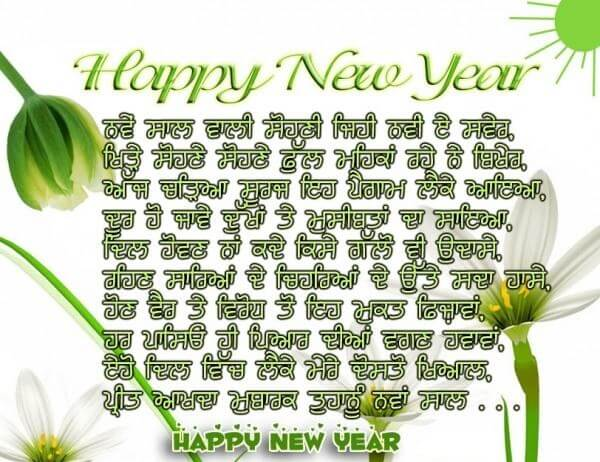So These Are Happy New Year Wallpapers 2019, Just Share These Happy New  Year Wallpapers With Your Friends And Wish Them. Share This With Your  Friends And ...