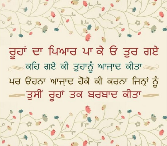 Best happy new year 2016 punjabi video download image collection so these are new year images 2018 just share these happy new year wallpapers with m4hsunfo